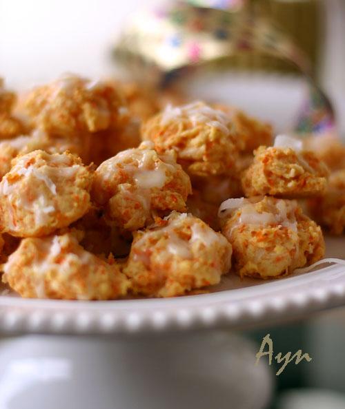 carrotcoconutcookies